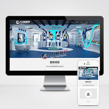 (自适应手机版)HTML5黑色响应式展台展柜设计类织梦网址源码