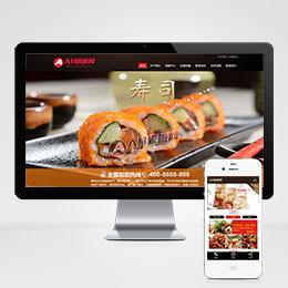 (带手机版数据同步)寿司料理网站源码 餐饮连锁管理企业织梦dedec