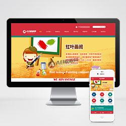 (带手机版数据同步)红色大气学校培训班教育学校类网站织梦模板