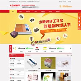 包装印刷营销网站模版 高端大全营销型印刷纺织企业模版