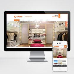 (带手机版数据同步)宽屏创意橱柜家居网站源码 家具展示行企业织梦模板