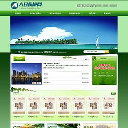 大型房地产中介企业楼盘代理公司网站织梦dedecms模板