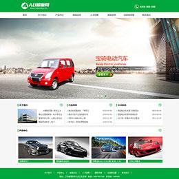 电动汽车生成企业网站源码 汽车厂商展示类企业网站dedecms织梦模板