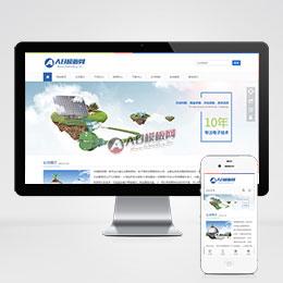 (自适应手机版)HTML5响应式电子产品网站源码 通用企业网站织梦模板