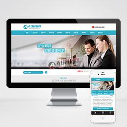 (带手机版数据同步)蓝色风格商务类型网站源码 野外拓展服务行业织梦模板