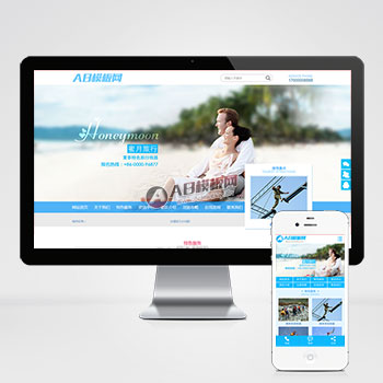 (带手机版数据同步)海蓝色蜜月旅行景区旅游企业织梦模板