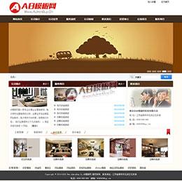 装修公司网站源码 装饰装潢类企业织dedecms梦模板