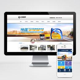 (带手机版数据同步)工业电子机械制冷设备类网站织梦模板