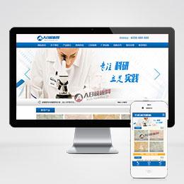(带手机版数据同步)企业实验科技研究类网站源码 化学化工企业织梦模板