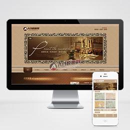 (带手机版数据同步)古典复古风格装修装饰类网站源码 中式风格织梦模板