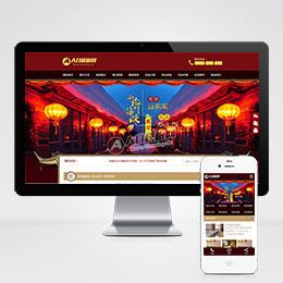 (带手机版数据同步)旅游住宿类网站源码 景点旅馆农家乐织梦模板