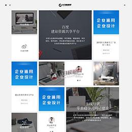 html5响应式卡片式设计动态加载织梦模