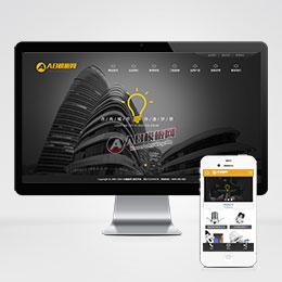 (带手机版数据同步)黑色宽屏LED照明设备网站源码 LED灯具照明企业织梦模板