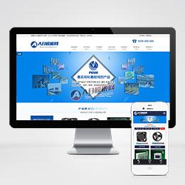 (带手机版数据同步)电子电气设备网站源码 机械设备类网站织梦模板