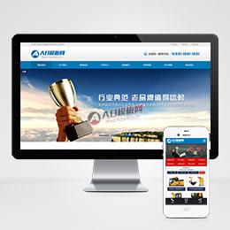 (带手机版数据同步)挖掘机生产设备网站源码 橡胶型工业设备类网站织梦模板