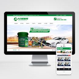 (带手机版数据同步)石油石化实网站源码 汽油汽配网站织梦模板