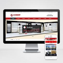 (带手机版数据同步)营销型店铺装饰装修类网站源码 展柜制作类网站织梦模板
