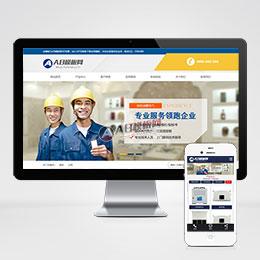 (带手机版数据同步)营销型空调电气安装维修网站源码 电子科技类网站织梦模板