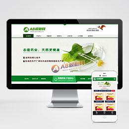 (带手机版数据同步)营销型药品药业科技类网站织梦模板 制药保健品网站源码