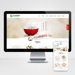 (自适应手机版)响应式农产品网站源码 大米谷物食品类响应式织梦网站模板