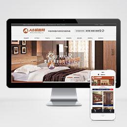 (带手机版数据同步)古典复古木材木门网站源码 门业木业类网站织梦模板