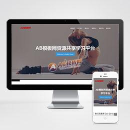 (自适应手机版)响应式网络设计类网站源码 资源共享类html5网络工作室网站模板