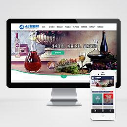 (带手机数据同步)玻璃制品类网站织梦模板 钢化玻璃制造厂公司网站源码