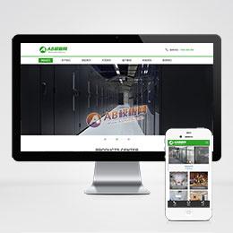 (带手机版数据同步)家装网站织梦源码 地板天花板生产企业织梦网站模板