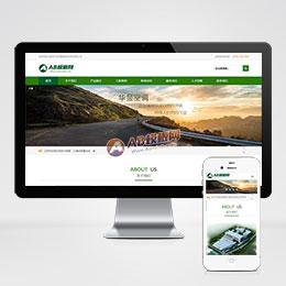 (自适应手机版)响应式空调制冷设备网站源码 空调网站织梦模板