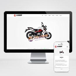 (带手机版数据同步)高端创意产品展示网站源码 H5全屏滚动智能电子设备织梦模板