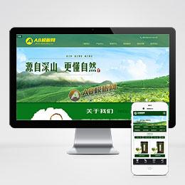 (带手机版数据同步)茶叶生成基地网站源码 茶树种植农产品种植基地织梦模板