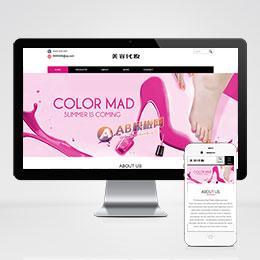 (自适应手机版)html5响应式外贸网站源码 英文版化妆美容产品网站织梦模板