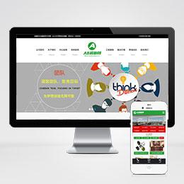 (带手机版数据同步)营销型家居家具生产公司网站源码 办公家具销售网站织梦模板
