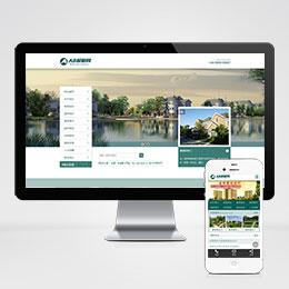 (带手机版数据同步)农林园林景观类网站织梦模板 园林建筑艺术类织梦源码