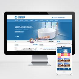 (带手机版数据同步)卫浴瓷器产品类网站织梦模板 淋浴陶瓷瓷砖类织梦网站源码