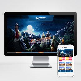 (带手机版数据同步)游戏开发手册类网站织梦模板 游戏软件工作室dedecms模版