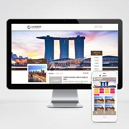 (带手机版数据同步)家装设计作品类网站织梦模板 织梦通用企业网站站模版