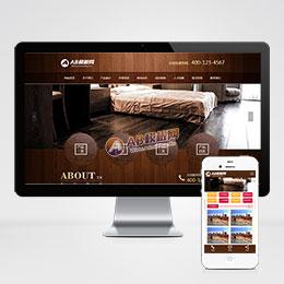 (带手机版数据同步)木材门业木板类网站织梦模板 织梦源码之木材门业生成企业网站模版