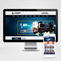 (带手机版数据同步)制冷压缩机机械设备类网站织梦模板 机械设备产品网站源码