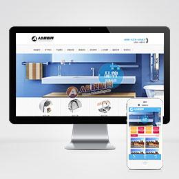 (带手机版数据同步)家装卫浴喷头设备类网站织梦模板 淋浴卫浴装修公司网站源码