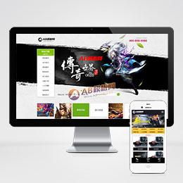 (带手机版数据同步)游戏开发公司网站源码 手游游戏类官网模板 织梦dedecms模板