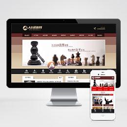 (带手机版数据同步)律师事务所资讯类网站织梦模板 法律援助知识个人律师网站源码