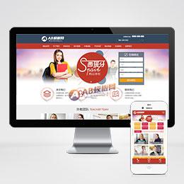 (带手机版数据同步)外语教育精品课程类网站织梦dedecms模板 外教英语教育培训机构网站源码