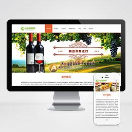 (自适应手机版)响应式国际贸易日化用品类网站织梦模板 H5响应式生活日用品企业模板