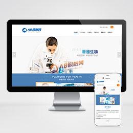 (自适应手机版)响应式生物科技保健品类网站织梦模板 H5响应式健康产业网站源码