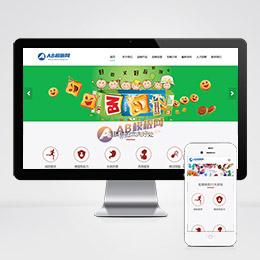 (自适应手机版)响应式西洋参人参保健品类网站织梦模板 HTML5响应式保健品网站源码