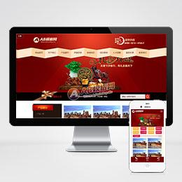 (带手机版数据同步)礼品礼盒包装类网站织梦dedecms模板 印刷包装纸业网站模版