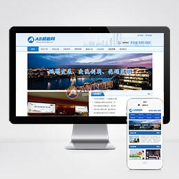 (带手机版数据同步)发展交流科技协会类网站织梦模板 商贸协会类网站源码