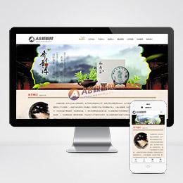 (自适应手机版)响应式茶叶基地茶道类网站织梦模板 HTML5响应式茶叶茶文化网站源码