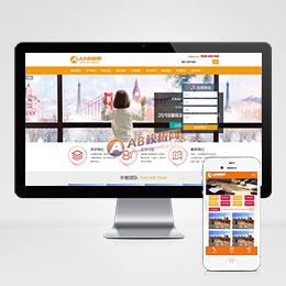 (带手机版数据同步)教育培训课程辅导班类网站织梦模板 教育培训机构网站源码